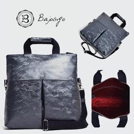 BajoLugo バジョルゴ 3WAY クラッチトート カモフラ ネイビー バッグ 鞄