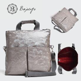 BajoLugo バジョルゴ 3WAY クラッチトート カモフラ アッシュ バッグ 鞄
