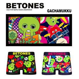 BETONES ビトーンズ GACAMUKKU アンダーウェア ボクサーパンツ 下着 メンズ