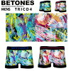 BETONES 비토즈 TRICO4 언더웨어 복서 팬츠 속옷 맨즈