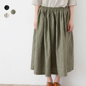 Carhaixキャレリネンたっぷりギャザースカート