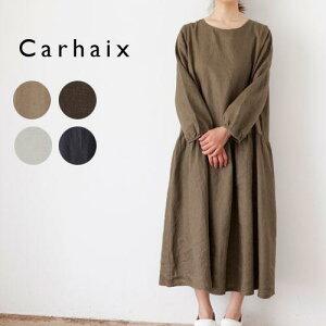 【レビューを書いて送料無料】Carhaixキャレリネンドレープワンピース