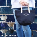 CONVERSE コンバース キャンバス レザー ロゴ ミニトート ショルダーバッグ レディース ブランド