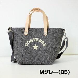 CONVERSEコンバースフェルトレザーミニトートバッグ鞄メンズレディースブランド