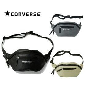 CONVERSE コンバース ウエストポーチ サコッシュ バッグ フェイクレザー メンズ レディース 鞄