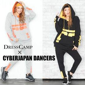 DRESSCAMP ドレスキャンプ RiRi デザイン スウェット セットアップ サイバージャパン ダンサーズ CYBERJAPAN DANCERS コラボ メンズ レディース パーカー ジョガーパンツ