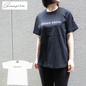 Gioco serio ジョーコセーリオ ロゴ プリント 半袖 Tシャツ S M L LL レディース