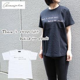 Gioco serio ジョーコセーリオ Message プリント 半袖 Tシャツ S M L LL レディース