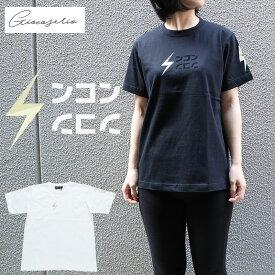 Gioco serio ジョーコセーリオ レンコン プリント 半袖 Tシャツ S M L LL レディース
