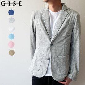 GISE ジセ パイル テーラード ジャケット メンズ スーツ
