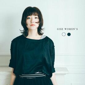 GISE WOMEN'S ジセウィメンズ くるみボタン ブラウス S M L 白 黒 レディース 返品交換無料