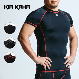 KIA KAHA キアカハ コンプレッション インナー 半袖 スポーツウェア メンズ スポーツ トレーニング