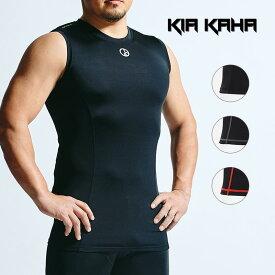 KIA KAHA キアカハ コンプレッション インナー ノースリーブ スポーツウェア メンズ スポーツ トレーニング