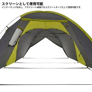 LOGOSロゴステントキャンプツールーム型5人用大型ROSYドゥーブルXL-AI防水難燃簡単