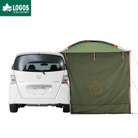 LOGOS ロゴス アウトドア タープ パネルカーテン 200×205cm ウォール サイドシート