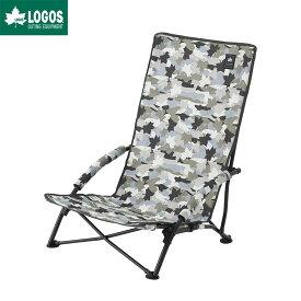 LOGOS ロゴス アウトドアチェア デザインハイバックあぐらチェア カモフラ