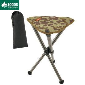 LOGOS ロゴス アウトドアチェア エアライト トリポッドチェア