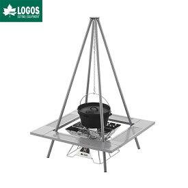 LOGOS ロゴス 焚き火台 バーベキューグリル 囲炉裏ピラミッドパッケージ