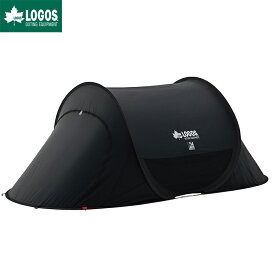 LOGOS ロゴス サンシェード ワンタッチ テント Black UV ポップフルシェルター-AG