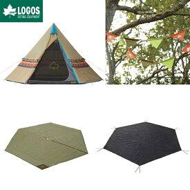 LOGOS ロゴス ティピーテント キャンプ 4人用 Tepee ナバホ400セット テントセット
