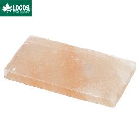 LOGOS ロゴス アウトドア 岩塩プレート 天然岩塩 ヒマラヤ