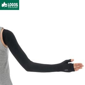 LOGOS ロゴス 美フィットスキン UV ハンド アームカバー ロングタイプ 冷感 夏 ブランド 日よけ 腕