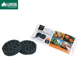 LOGOS ロゴス 炭 バーベキュー チャコール エコココロゴス ラウンドストーブ2