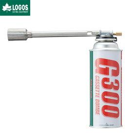 LOGOS ロゴス アウトドア バーベキュー キャンプ 新 楽々炭焼き バーナー ガスバーナー トーチ CB缶