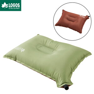 LOGOS ロゴス セルフインフレート まくら リバーシブル 空気自動注入 枕 ピロー