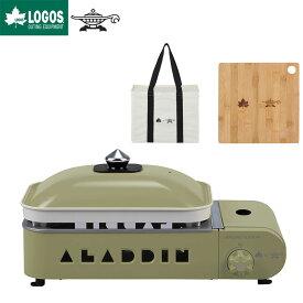 LOGOS×SENGOKU ALADDIN ロゴス センゴクアラジン ポータブル ガスホットプレート プチパン 限定まな板付 バーベキューコンロ