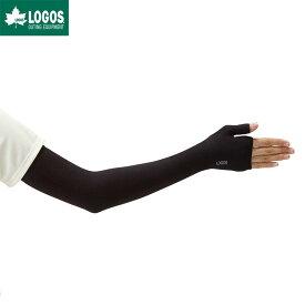 LOGOS ロゴス 美フィットスキン UV ハンドアームカバー ブラック 黒 冷感 夏 ブランド 日よけ 腕