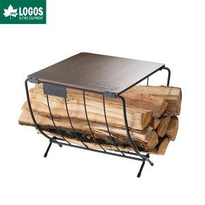 LOGOS ロゴス アウトドア ワイド薪ラック ウッドテーブル たき火 木製テーブル