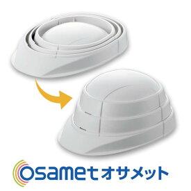 オサメット 折たたみ式(蛇腹形状) 防災用 ヘルメット 国家検定合格 日本製