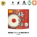 5年保存非常食尾西食品アルファ米尾西の梅がゆ梅粥保存食50食(50袋)セット