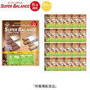 6年保存 非常食 お菓子 栄養機能食品 スーパーバランス SUPER BALANCE 6YEARS 20個セット 1個/4本入