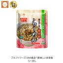 5年保存 非常食 インスタント麺 UAA食品 美味しい非常食 ラーメン 1袋 らーめん 拉麺