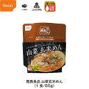 3年保存 非常食 麺 尾西食品 山菜玄米めん 金のいぶき使用 1袋