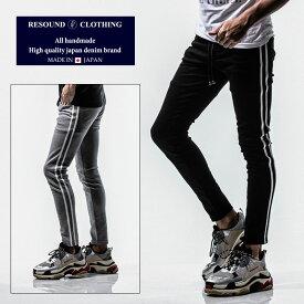 RESOUND CLOTHING リサウンドクロージング Blind LINE PT スーパータイト テーパード パンツ メンズ ラインパンツ