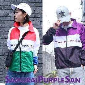 SAMURAI PURPLE SAN サムライパープルサン ナイロン ジップ ジャケット メンズ レディース