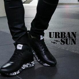 URBAN SUN アーバンサン スニーカー andre540 アンドレ 国内正規品 メンズ