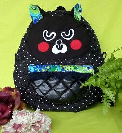 JuJuオリジナル【黒猫さんリュック ペイズリー柄レザーポケット】バッグ/オリジナルバッグ希少可愛いリュック
