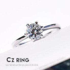 リング 指輪 レディース 綺麗 一粒ダイヤ ギフト おしゃれ 上品 人気 シンプル 6本爪 ダイヤ 記念日 自分へのご褒美 結婚式 パーティー カジュアル 大人可愛い 女性 ジュエリー アクセサリー ジュジュルナ jujuluna