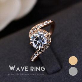 リング 指輪 プレゼント 綺麗 豪華 人気 ゴージャス 上品 おしゃれ ダイヤ キラキラ 波紋 K18 記念日 自分へのご褒美 結婚式 パーティー カジュアル 大人可愛い 女性 ジュエリー アクセサリー ジュジュルナ