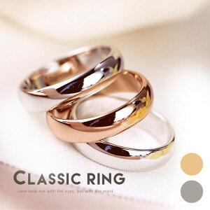 リング 指輪 ペアリング ギフト おしゃれ 人気 シンプル カワイイ 大きいサイズ K18 記念日 自分へのご褒美 結婚式 パーティー カジュアル 大人可愛い 女性 ジュエリー アクセサリー ジュジュルナ jujuluna