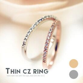 リング 指輪 プレゼント 人気 極細 おしゃれ 上品 カワイイ シンプル 女性らしい 記念日 自分へのご褒美 結婚式 パーティー カジュアル 大人可愛い 女性 ジュエリー アクセサリー ジュジュルナ jujuluna