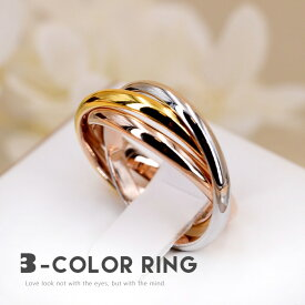 リング 指輪 レディース プレゼント 人気 おしゃれ シンプル 復古 知的 3連 3色 記念日 自分へのご褒美 結婚式 パーティー カジュアル 大人可愛い 女性 ジュエリー アクセサリー ジュジュルナ jujuluna