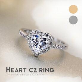 リング 指輪 レディース 豪華 きらきら おしゃれ 上品 人気 カワイイ ハート 記念日 自分へのご褒美 結婚式 パーティー カジュアル 大人可愛い 女性 ジュエリー アクセサリー ジュジュルナ jujuluna