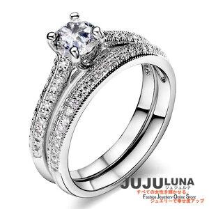 リング 二連 シンプル CZダイヤ ゴージャス 人気 カワイイ おしゃれ きらきら 豪華 記念日 自分へのご褒美 結婚式 パーティー カジュアル 大人可愛い 女性 ジュエリー アクセサリー ジュジュルナ jujuluna