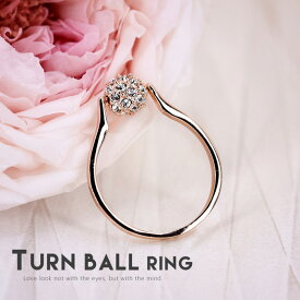 リング 指輪 レディース プレゼント 人気 シンプル 回転ボール 記念日 自分へのご褒美 結婚式 パーティー カジュアル 大人可愛い 女性 ジュエリー アクセサリー ジュジュルナ jujuluna