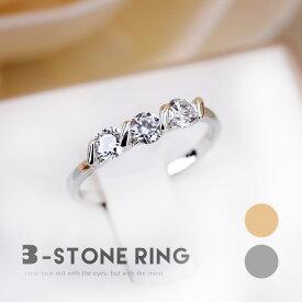 リング 指輪 レディース プレゼント 細 人気 華奢 綺麗 おしゃれ シンプル 3ストーン K18 記念日 自分へのご褒美 結婚式 パーティー カジュアル 大人可愛い 女性 ジュエリー アクセサリー ジュジュルナ jujuluna